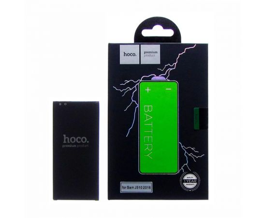 Аккумулятор Hoco EB-BJ510CBE для Samsung J510/ J510F/ J5108/ J5 (2016)