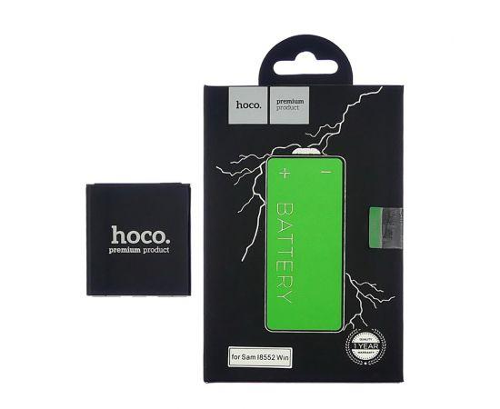 Аккумулятор Hoco EB585157LU для Samsung i8552/ G355H/ J200/ J2 (2015)/ i8530/ iI8550/ i8730
