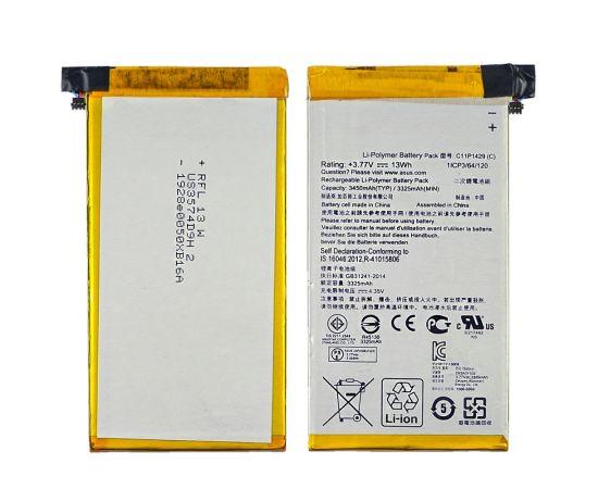 Аккумулятор C11P1429 для Asus Z170CG ZenPad C 7.0 AAAA