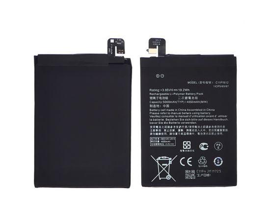 Аккумулятор C11P1612 для Asus ZE553KL/ ZC554KL ZenFone 4 Max Pro/ ZenFone 3 Zoom AAAA