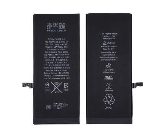 Аккумулятор для Apple iPhone 6 Plus AAAA