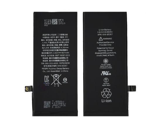Аккумулятор для Apple iPhone 8 AAAA