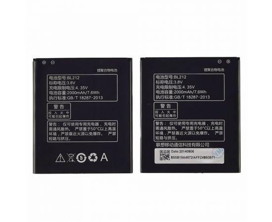Аккумулятор BL217 для Lenovo S930 AAAA