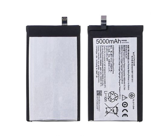 Аккумулятор BL244 для Lenovo Vibe P1/ Vibe P1 Pro/ Vibe P1 Turbo AAAA