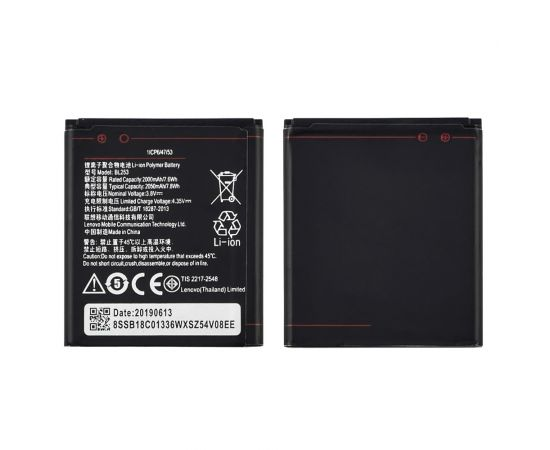 Аккумулятор BL253 для Lenovo A2010/ A1000/ A1010/ A1010a20 AAAA
