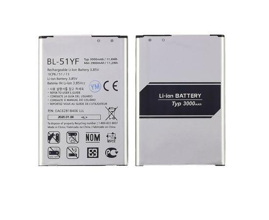 Аккумулятор BL-51YF для LG H540/ H630 G4 AAAA