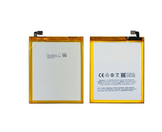Аккумулятор BT61C для Meizu M3 Note (L681) AAAA