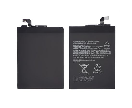 Аккумулятор HE338 для Nokia 2 Dual Sim AAAA