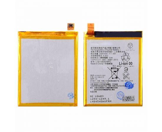 Аккумулятор LIS1593ERPC для Sony E6603 Xperia Z5/ E6653/ E6683 Xperia Z5 Dual AAAA