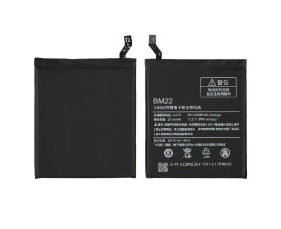 Аккумулятор BM22 для Xiaomi Mi 5 AAAA