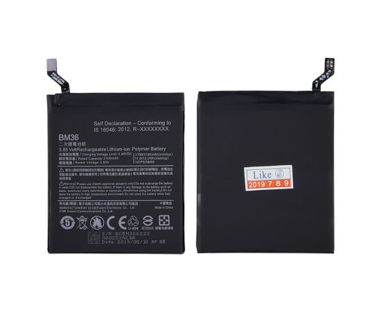 Аккумулятор BM36 для Xiaomi Mi 5S AAAA