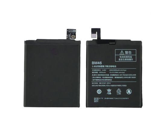 Аккумулятор BM46 для Xiaomi Redmi Note 3/ Redmi Note 3 Pro/ Redmi Note 3i Pro SE AAAA