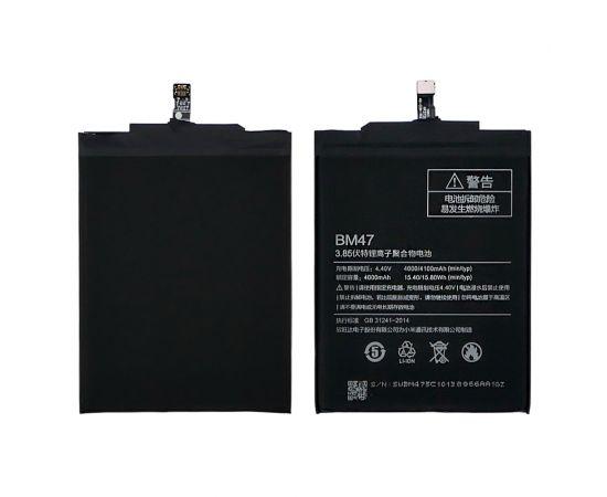 Аккумулятор BM47 для Xiaomi Redmi 3/ Redmi 3S/ Redmi 3X/ Redmi 4X AAAA
