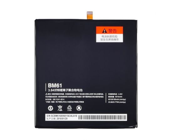 Аккумулятор BM61 для Xiaomi Mi Pad 2 AAAA