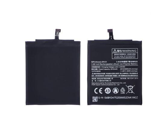 Аккумулятор BN34 для Xiaomi Redmi 5A AAAA