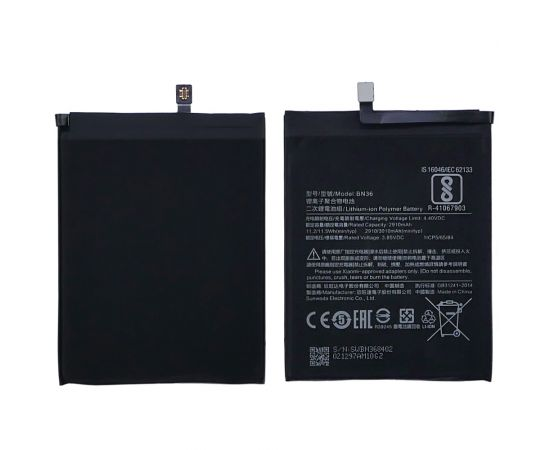 Аккумулятор BN36 для Xiaomi Mi 6X/ Mi A2 AAAA