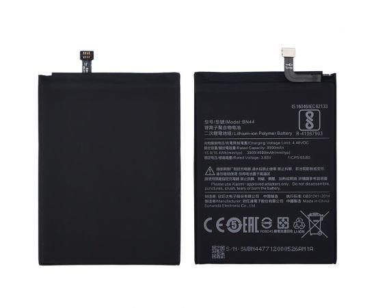 Аккумулятор BN44 для Xiaomi Redmi 5 Plus AAAA