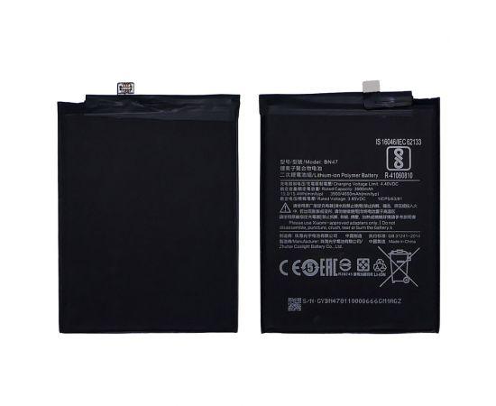 Аккумулятор BN47 для Xiaomi Redmi 6 Pro/ Mi A2 Lite AAAA