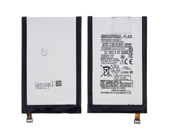 Аккумулятор FL40 для Motorola XT1561 Moto X Play/ XT1562/ XT1563 AAAA