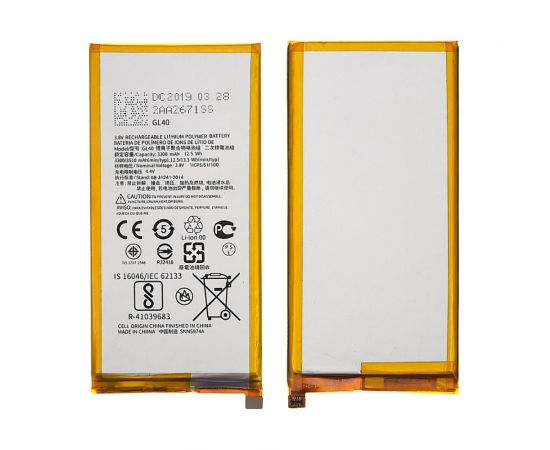 Аккумулятор GL40 для Motorola XT1635-03 Moto Z Play AAAA