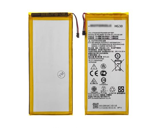 Аккумулятор HG30 для Motorola XT1792 Moto G5s/ XT1793/ XT1794 AAAA