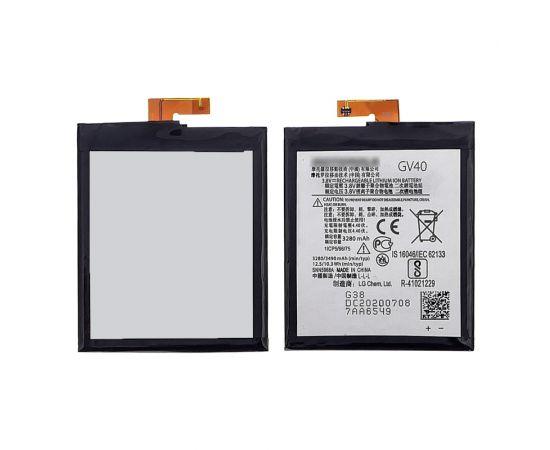 Аккумулятор GV40 для Motorola XT1650-02 Moto Z Droid Force AAAA