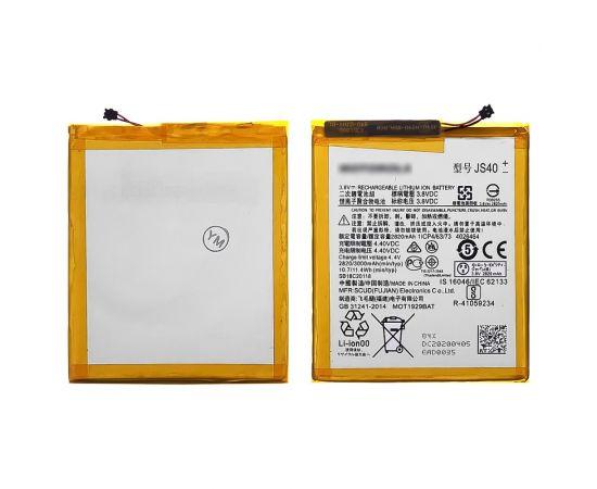 Аккумулятор JS40 для Motorola XT1929-8 Moto Z3 Play/ XT1929-1/ XT1929-4/ XT1929-5 AAAA