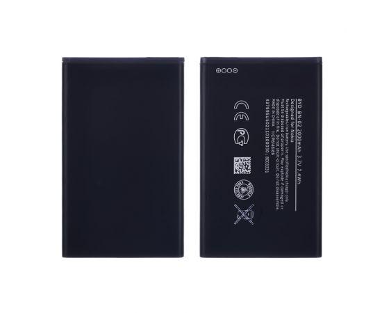 Аккумулятор BN-02 для Microsoft Lumia XL Dual Sim (RM-1030/ RM-1042) AAAA