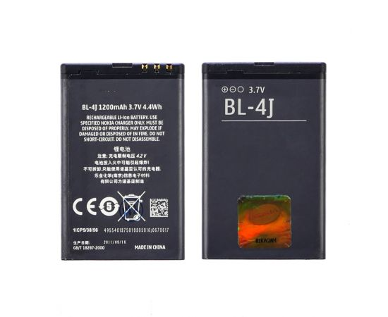 Аккумулятор BL-4J для Nokia 600/ C6-00 AAAA