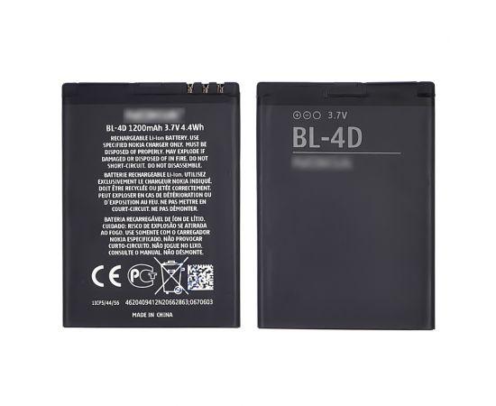 Аккумулятор BL-4D для Nokia 808/ E5-00/ E7-00/ N97 Mini AAAA