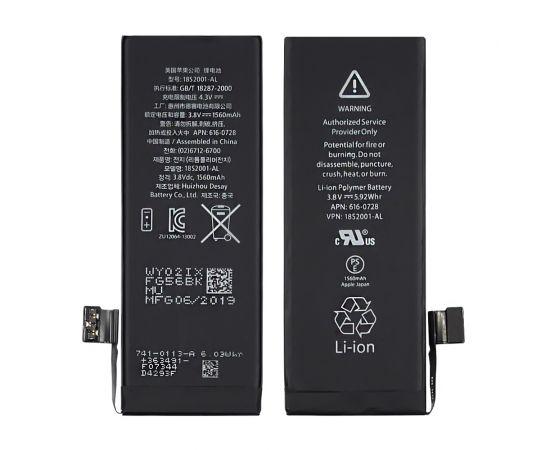 Аккумулятор для Apple iPhone 5S/ 5C AAAA