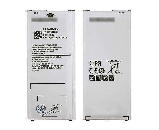 Аккумулятор EB-BA510ABE для Samsung A510 A5 (2016) AAAA