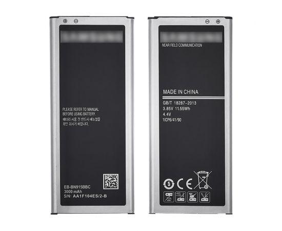 Аккумулятор EB-BN915BBE/ BBC для Samsung N915 Note 4 Edge AAAA