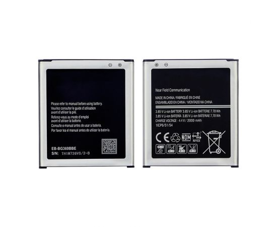 Аккумулятор EB-BG360BBE для Samsung G360/ G361/ J200 J2 (2015) AAAA
