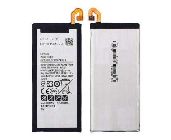 Аккумулятор EB-BJ330ABE для Samsung J330 J3 (2017) AAAA