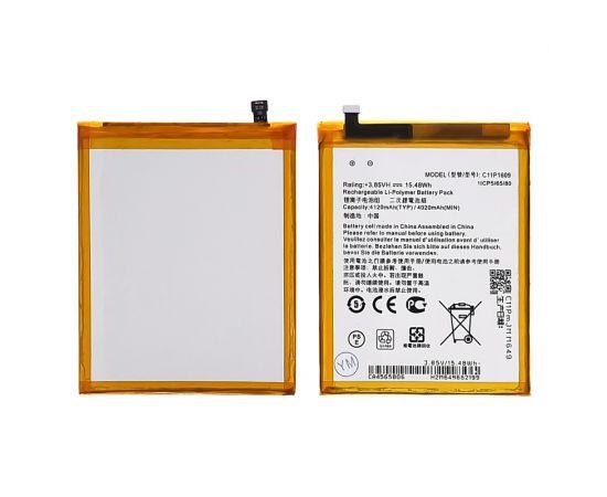 Аккумулятор C11P1609 для Asus ZC553K Zenfone 3 Max AAAA
