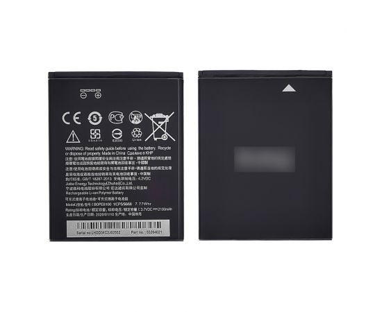 Аккумулятор B0PE6100 для HTC Desire 620 AAAA