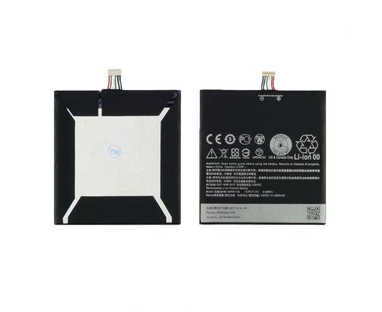 Аккумулятор BOP9C100 для HTC Desire 816 AAAA