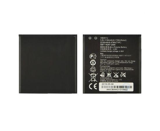 Аккумулятор HB5R1V для Huawei U9508/ Honor 2/ G500 AAAA