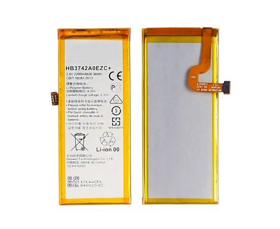 Аккумулятор HB3742A0EZC+ для Huawei P8 Lite/ Y3 (2017)/ GR3/ Enjoy 5S AAAA