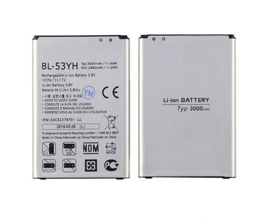 Аккумулятор BL-53YH для LG D690 G3 AAAA