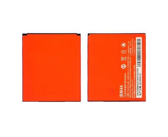 Аккумулятор BM44 для Xiaomi Redmi 2 AAAA