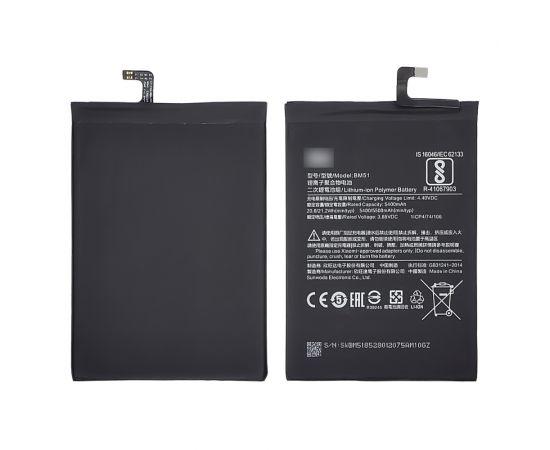 Аккумулятор BM51 для Xiaomi Mi Max 3 AAAA