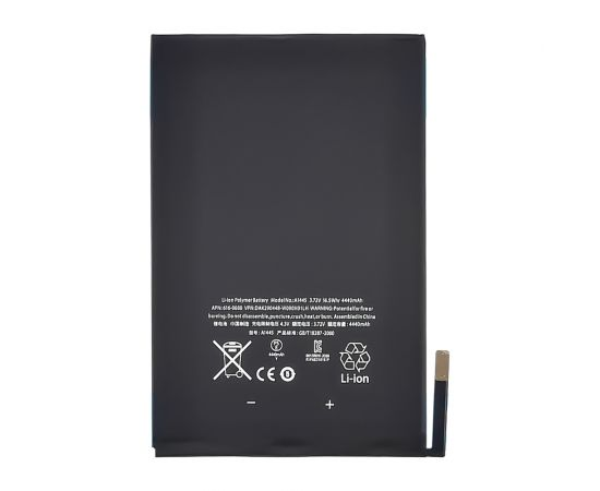 Аккумулятор A1445 для Apple iPad Mini AAAA
