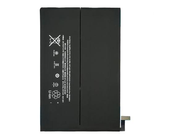 Аккумулятор A1489/ A1512 для Apple iPad Mini 2/ iPad Mini 3 AAAA