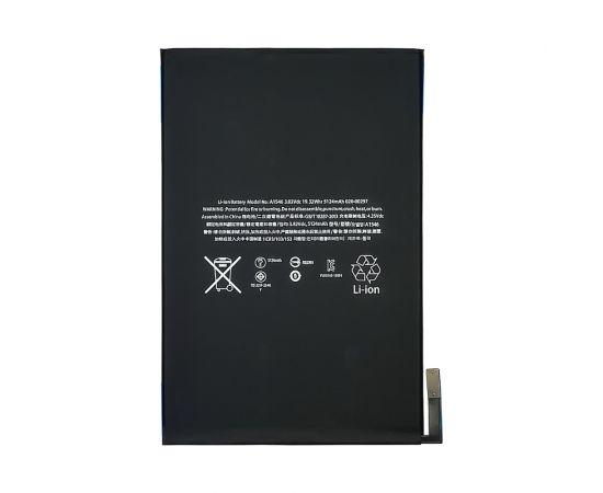 Аккумулятор A1546 для Apple iPad Mini 4 AAAA