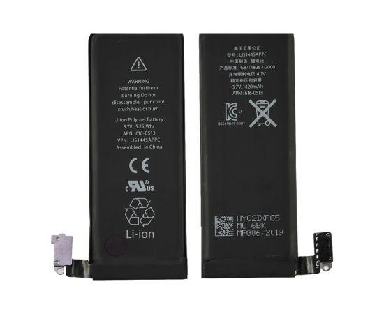 Аккумулятор для Apple iPhone 4 AAAA