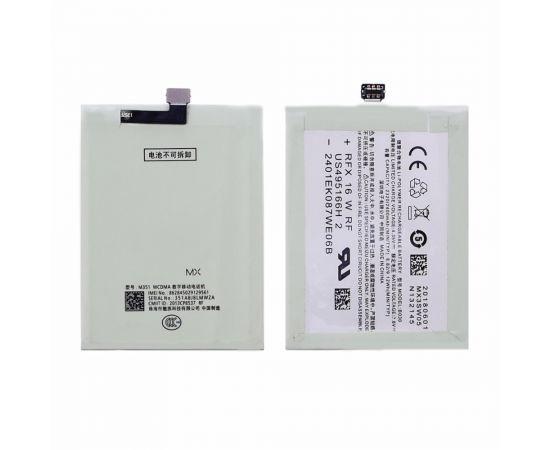 Аккумулятор B030 для Meizu MX3 AAAA