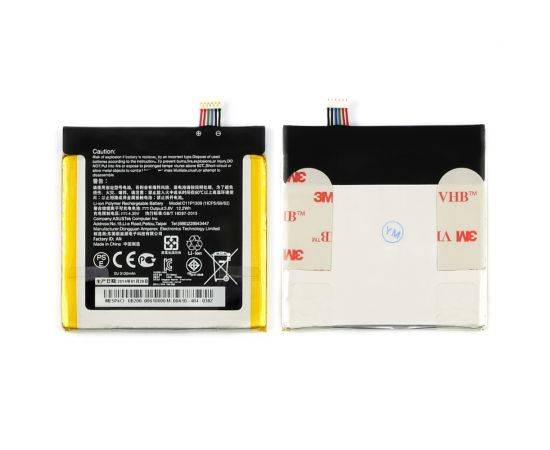 Аккумулятор C11P1309 для Asus ME560CG FonePad Note 6 AAAA