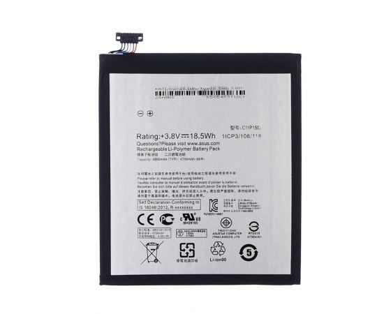 Аккумулятор C11P1502 для Asus Z300 ZenPad 10 AAAA
